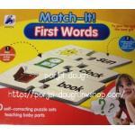 จิ๊กซอจับคู่คำศัพท์ Match-It ชุด First Words