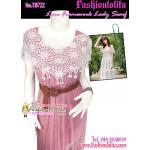 [มี2สี แบบญาญ่า] TB722: Lace Scarf ผ้าคลุมถักลายดอกไม้ น่ารักมาก ใส่ทับmaxi dress หรือใส่ทับเสื้อสายเีดี่ยว กันโป๊ได้โดยไม่ต้องใส่เสื้อคลุม เก๋ดีค่ะ