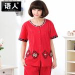 ชุดนอนผ้าฝ้ายเกาหลีใส่สบาย เสื้อยืดแขนสั้น+กางเกงขาสั้น (M,L,XL,2XL,3XL)
