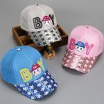 yu884 หมวกเด็ก 5 ใบต่อแพ็ค คละสี