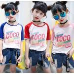 hh57 เสื้อยืด เด็กโต size 150-170 3 ตัวต่อแพ็ค