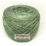 ไหมซอฟท์ทัช (Soft Touch) สี 36 สีเขียวหยก