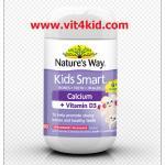 Nature's way Kids Calcium 200mg แคปซูลหยด รูปรักบี้ 50เม็ด -แคลเซี่ยมสร้างกระดูกให้ตัวโตสูง และฟันสวย รสสตอเบอรี่มิลค์เชค (exp.10/2020) มาแล้วจ้า