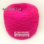 ไหมซอฟท์ทัช (Soft Touch) สี 16 สีชมพูบานเย็น
