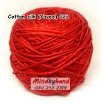 ไหมคอตตอลซิล (ไหมยาวี) รหัสสี 022 สีแดงสด