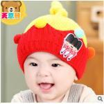 yu600 หมวกเด็ก 5 ใบต่อแพ็ค