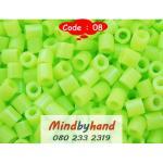 เม็ดบีท 5 มิล Code สี 08