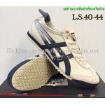 รองเท้าโอนิซึกะไทเกอร์ Onitsuka Tiger รุ่น Mexico 66 size 40-44