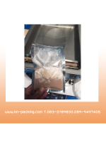 Enjoy the benefits of vacuum packaging
