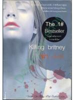 Killingbritney ฆ่า...บริทนีย์