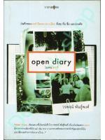 open diary โอเพ่นไดอารี่