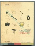 ไข่เจียวโปรเจกต์ Kaijeaw Project