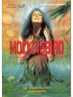 Mockkingbrid มอคคิงเบิร์ด