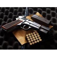 อาวุธปืนและมีด อาวุธอื่นๆ