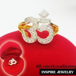 Inspire Jewelry ,แหวนรูปโอม ฝังเพชร เครื่องประดับมงคล ตัวเรือน หุ้มทองแท้ 100% 24K สวยหรู พร้อมกล่องกำมะหยี่
