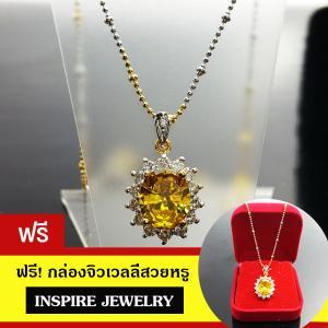 Inspire Jewelry ชุดเซ็ทจี้บุษราคัมล้อมเพชร ขนาด 2x1.5cm. พร้อม สร้อยคอ2กษัติรย์ และกล่องกำมะหยี่ งานจิวเวลลี่ หุ้มเศษทองแท้ 100% ปราณีต งดงาม สวยหรู สำหรับใส่เอง มอบเป็นของขวัญ วันเกิด ปีใหม่ วาเลนไทน์