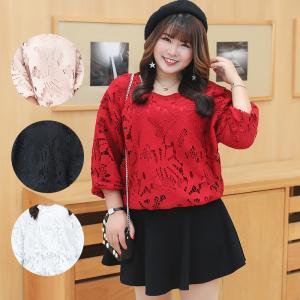 เสื้อลูกไม้ลายฉลุสวย ๆ สำหรับสาวไซส์ใหญ่ มี 4 สีให้เลือก สีขาว/สีดำ/สีแดง/สีชมพู (XL,2XL,3XL) Ai-2621
