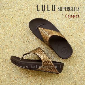 **พร้อมส่ง** FitFlop LULU Superglitz : Copper : Size US 5 / EU 36