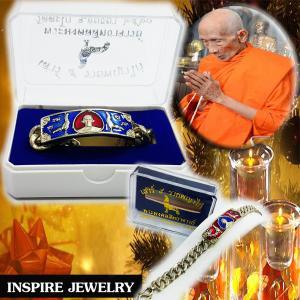 Inspire Jewelry รุ่นเสาร์ 5 รวยพญาไก่ ปี 2560 สร้อยข้อมือหลวงพ่อรวย ปาสาทิโก เกจิดังวัดตะโก ละสังขารแล้ว สิริอายุรวม 95 ปี วัดตะโก จ.อยุธยา มีจำนวนจำกัด หมดแล้วหมดเลย บันดาลความสำเร็จ บันดาลโชคลาภ ทรัพย์เศรษฐี พลังมหาศาล รวยทันใจ ถูกหวยค้าขายดี
