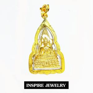 Inspire Jewelry จี้พระพุทธชินราช กรอบทองตอกลาย พร้อมถุงกำมะหยี่ สวยงาม งานปราณีต ขนาด 2.5cmx4cm
