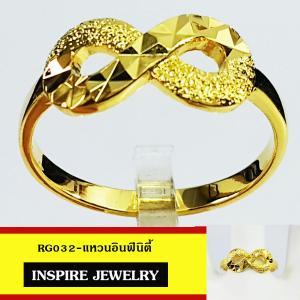 """Inspire Jewelry ,แหวนอินฟินิตี้ แปลว่า """"ไม่สิ้นสุด"""" เปรียบเหมือคู่รักที่รักกันยืดยาวไม่มีที่สิ้นสุด หากต้องการเสริมดวงด้านความรัก แหวนอินฟินิตี้ก็เป็นตัวเลือกที่ดีสุดๆ เพราะจะช่วยเสริมให้รักของคุณยาวนานตลอดไป เครื่องประดับมงคล ตัวเรือนหุ้มทองแท้"""