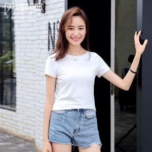 เสื้อยืดสีขาว แขนสั้น (XL,2XL,3XL,4XL,5XL) E-3563.