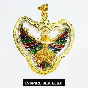 Inspire Jewelry บูชาพญาครุฑ สัญลักษณ์แห่งความเจริญรุ่งเรือง ป้องกันสิ่งลี้ลับ มหาอำนาจ มีความเจริญแก่ตัวเองและครอบครัว กรอบชุบทองลงยา เลี่ยมกันน้ำ ขนาด 4x4cm. เหมาะบูชาหน้ารถ ปีใหม่ วันเกิด ของขวัญ ของฝาก วาเลนไทน์ แสดงความยินดี ห้องทำงาน ห้องพระ ร้านค้าข