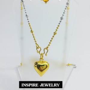 Inspire Jewelry จี้หัวใจทองขัดมันขนาด 1x1cm.พร้อมสร้อยคอ2 กษัติรย์ ขนาด 16-18นิ้ว (เส้นใดเส้นหนึ่ง)หุ้มเศษทองแท้ 24K ปราณีต งดงาม สวยหรู พร้อมกล่องทองกลมสีแดง