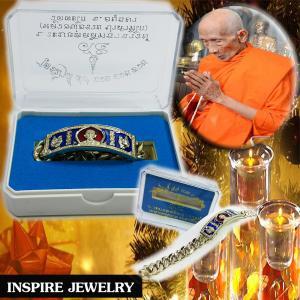 Inspire Jewelry สร้อยข้อมือหลวงพ่อรวย ปาสาทิโก เกจิดังวัดตะโก ละสังขารแล้ว สิริอายุรวม 95 ปี วัดตะโก จ.อยุธยา มีจำนวนจำกัด หมดแล้วหมดเลย บันดาลความสำเร็จ บันดาลโชคลาภ ทรัพย์เศรษฐี พลังมหาศาล รวยทันใจ ถูกหวยค้าขายดี