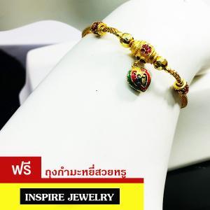 Inspire Jewelry สร้อยข้อมือ งาน Design ห้อยหัวใจ ตัวเรือนหุ้มทองแท้ 100% 24K ลงยา ปราณีต งดงาม สวยหรู สำหรับใส่เอง เป็นของขวัญ ของฝาก ปีใหม่ วาเลนไทน์ มีคุณค่าอย่างยิ่ง