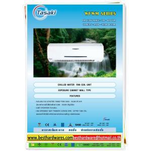 WFWM ขนาด : 9,000 - 25,000 BTU/Hr.ระบบระบายความร้อนด้วยน้ำ