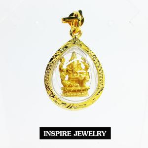 Inspire Jewelry จี้พระพิฒเนศ กรอบทองตอกลาย สวยงาม งานปราณีต