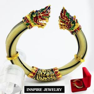 INSPIRE JEWELRY กำไลเครื่องประดับมงคลขนหางช้าง ถมทองลงยา ELEPHANT TAIL HAIR BRACELET AMULET BLESSING BLACK ETHNIC TRIBAL AFRICAN STYLE People believe that bracelets bring them lucky.