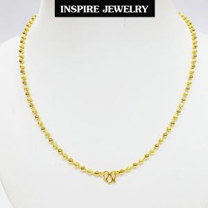 Inspire Jewelry สร้อยคอลายแบบร้านทองเม็ดกลมขัดเงาสลับทำซาติน ยาว 18 นิ้ว งานทองไมครอน ชุบเศษทองคำแท้ พร้อมถุงกำมะหยี่
