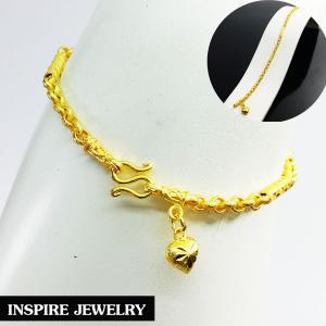 Inspire Jewelry สร้อยข้อมือทองลายทาโร่ต่อลายปล้องตอกลาย ขนาดเส้น 1 บาทห้อยหัวใจ ยาว 16.5cm. ตัวเรือนหุ้มทองแท้ 24K สวยหรู พร้อมถุงกำมะหยี่