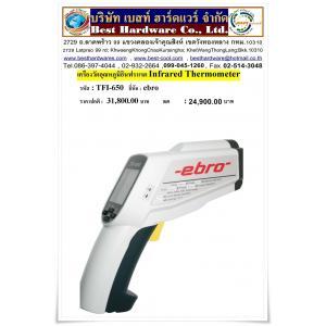 เครื่องวัดอุณหภูมิอินฟราเรด Infrared Thermometer รุ่น TFI-650icon