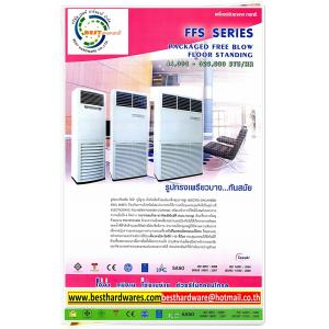 FFS Series ขนาด : 49,000 - 320,000 BTU/Hr.
