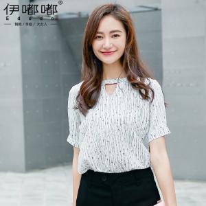เสื้อชีฟองสีขาวพิมพ์ลาย แขนสั้น (XL,2XL,3XL,4XL,5XL) E3388