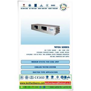 WFDS ขนาด : 13,000 - 62,000 BTU/Hr