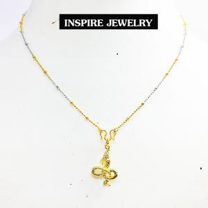 Inspire Jewelry ,สร้อยคอสองกษัติย์พร้อมจี้พญานาคสีทอง น่ารัก เสริมมงคล แก้ชง พร้อมถุงกำมะหยี่