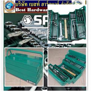 sata 95104a-70 กล่องพร้อมเครื่องมือ ราคาโปรโมชั่น หมดเขตสิ้นเดือน จนของหมด +EMS