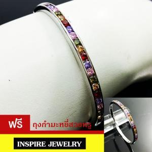 Inspire Jewelry กำไลนพเก้า งานอินเทรนแฟชั่นชั้นนำ ตัวเรือนหุ้มทองขาว สวยหรู พร้อมถุงกำมะหยี่
