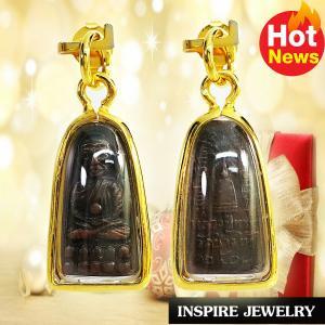 """Inspire Jewelry จี้""""ปู่ทวดเล็ก"""" วัดช้างไห้ ขนาดจิ๋ว 1x2cm. บูชาให้ได้ร่ำรวย แก้ชง เครื่องราง วัตถุมงคล บันดาลทรัพย์ ร่ำรวยเงินทอง"""