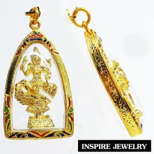 Inspire Jewelry บูชาจี้พระนารายณ์ทรงครุฑ เลี่ยมกรอบทอง มีอานุภาพสูงส่งทางด้านการคุ้มครองป้องกัน มีความรุ่งเรือง ด้วยเกียติยศ เป็นสิริมงคล ทำให้เป็นเจ้าคนนายคน มีอำนาจเหนือศัตรู เป็นที่รักของคนรอบข้างและบริวาร กรอบชุบทองลงยา เลี่ยมกันน้ำ ขนาด 3x5.5cm.