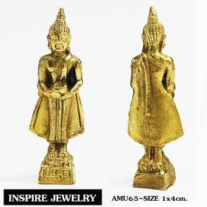 "Inspire Jewelry บูชาพระประจำวันพุธ""ปางอุ้มบาตร"" หล่อทองเหลือง ขนาด 1x4cm. ทุกเทศกาล ปีใหม่ วันเกิด ของขวัญ ของฝาก วาเลนไทน์ แสดงความยินดี ห้องทำงาน ค้าขาย"