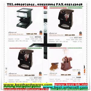 ชุดชง-บดกาแฟ coffee machine / coffee grinder BEST-4600