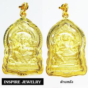 Inspire Jewelry จี้พระพิฆเนศ ด้านหลังท่่านท้าวมหาพรหม สัญลักษณ์แห่งความเจริญรุ่งเรือง มหาอำนาจ มีความเจริญแก่ตัวเองและครอบครัว กรอบชุบทองเลี่ยมกันน้ำ ขนาด 3x4cm.