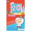 PBP-102 ชุด เกมสนุก 20 คำถาม thumbnail 6