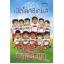 PBP-170 หนังสือ หมู่บ้านอาเซียน เปิดโลกซีเกมส์โคค่อน thumbnail 1