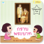 PBP-168 หนังสือชุด รักพ่อ-คำสอนพ่อ (ปกอ่อน) thumbnail 4